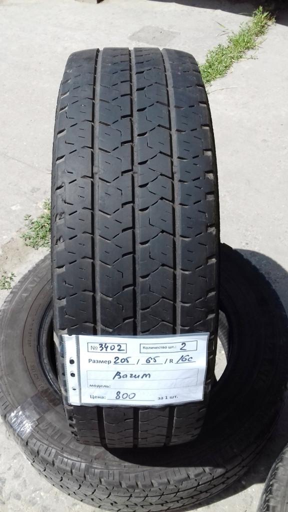 Бусовские шины б.у. / резина бу 205.65.r16с Barum Vanis Барум