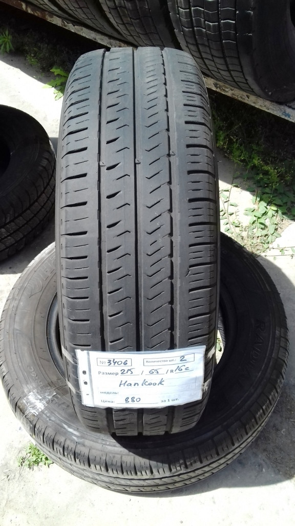 Бусовские шины б.у. / резина бу 215.65.r16с Hankook Radial RA 28E Хэнкок