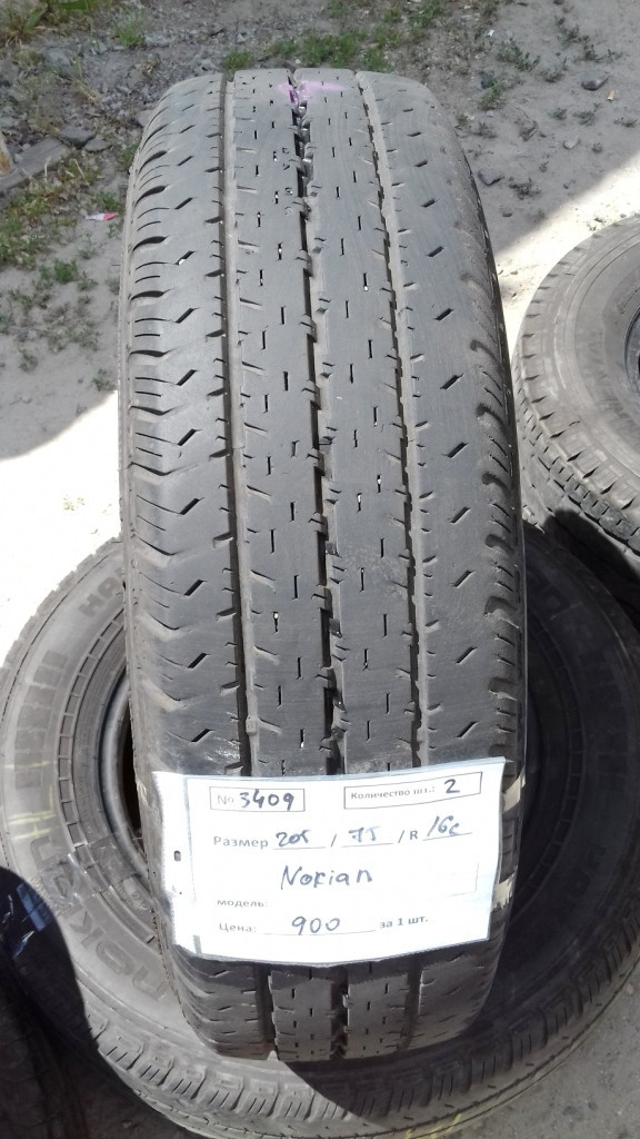 Бусовские шины б.у. / резина бу 205.75.r16с Nokian Hakka C Нокиан