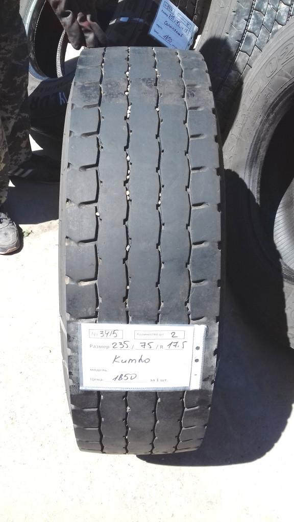 Шины б.у. 235.75.r17.5 Kumho KRD02 Кумхо. Резина бу для грузовиков и автобусов