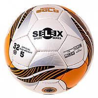 Мяч футбольный Grippy PRO GOLD оранжевый