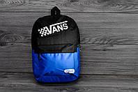 Рюкзак для города ванс, рюкзак Vans