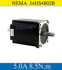 Шаговый двигатель 8.5N.m 34HS4802В  5.0А NEMA34 (вал на две стороны), фото 2