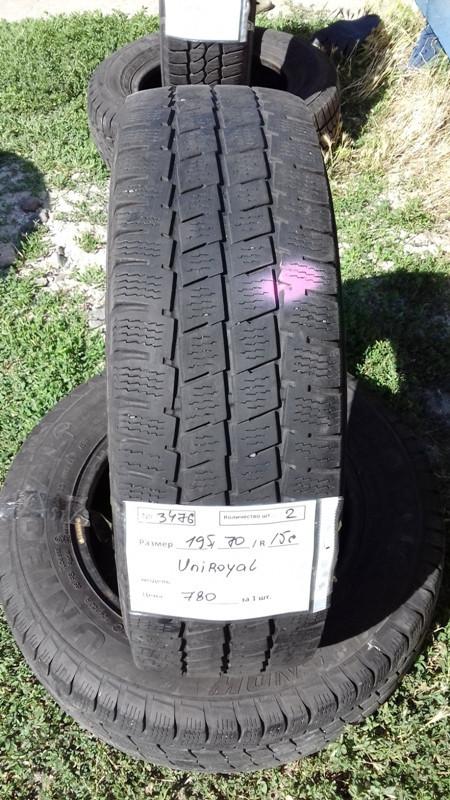 Бусовские шины б.у. / резина бу 195.70.r15с Uniroyal Snow Max Юнироял