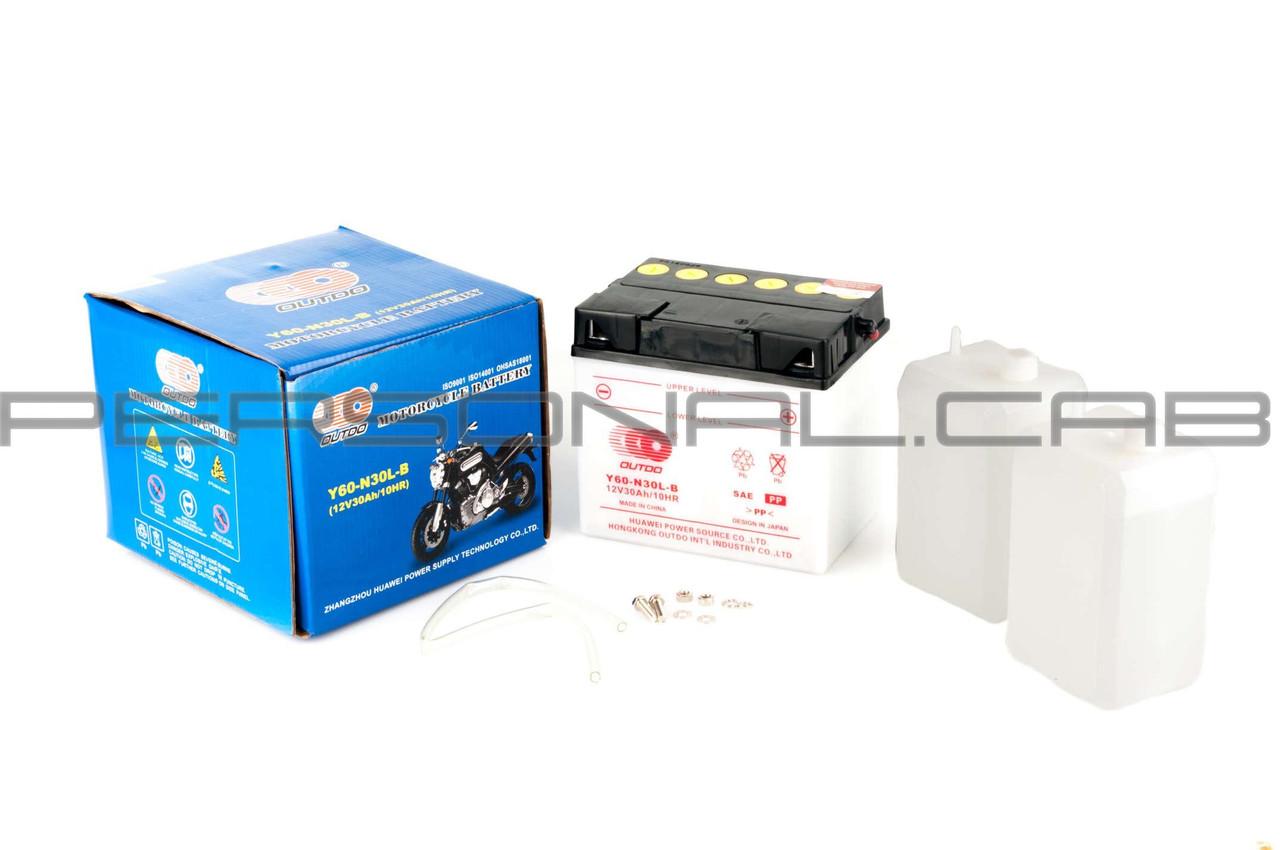 Аккумулятор 12V 30А кислотный (белый)