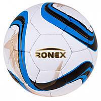 Мяч футбольный Ronex ZULU Blue/Black