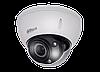 Уличная купольная варифокальная HDCVI камера Dahua HAC-HDBW1400RP-VF, 4 Мп