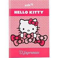 Дневник школьный Hello Kitty (HK17-262-1)   , фото 1