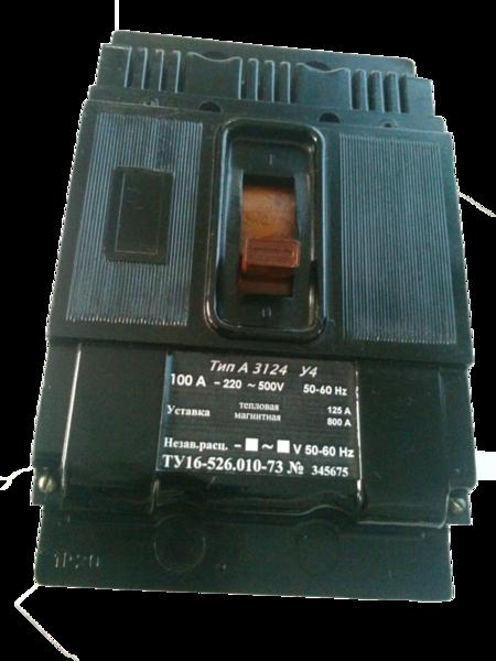 Серия А3124