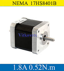 Шаговый двигатель 17HS8401В  1.8A 0.52N.m (вал на две стороны), фото 2
