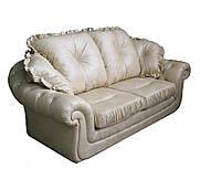 """Раскладной 2х местный кожаный диван """"Isadora"""" (Изадора). (197 см)"""