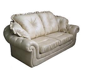 """Стильный 2х местный диван """"Isadora"""" (Изадора). (197 см), фото 2"""