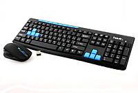 Комплект Havit HV-KB527GCM, Black/Blue, Wireless