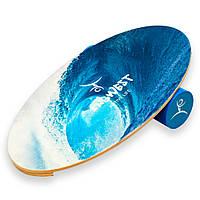 Балансборд blue wave