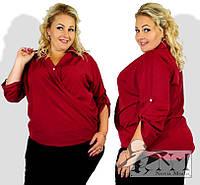 """Стильная женская блузка для пышных дам """"Обаяние"""""""