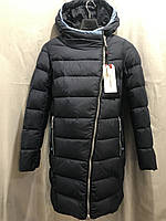 Куртка-пуховик женская Snowimage SIСB-P301/3561(т.синий)