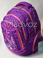 Школьный рюкзак для девочки с пеналом Butterfly бабочка фиолетовый