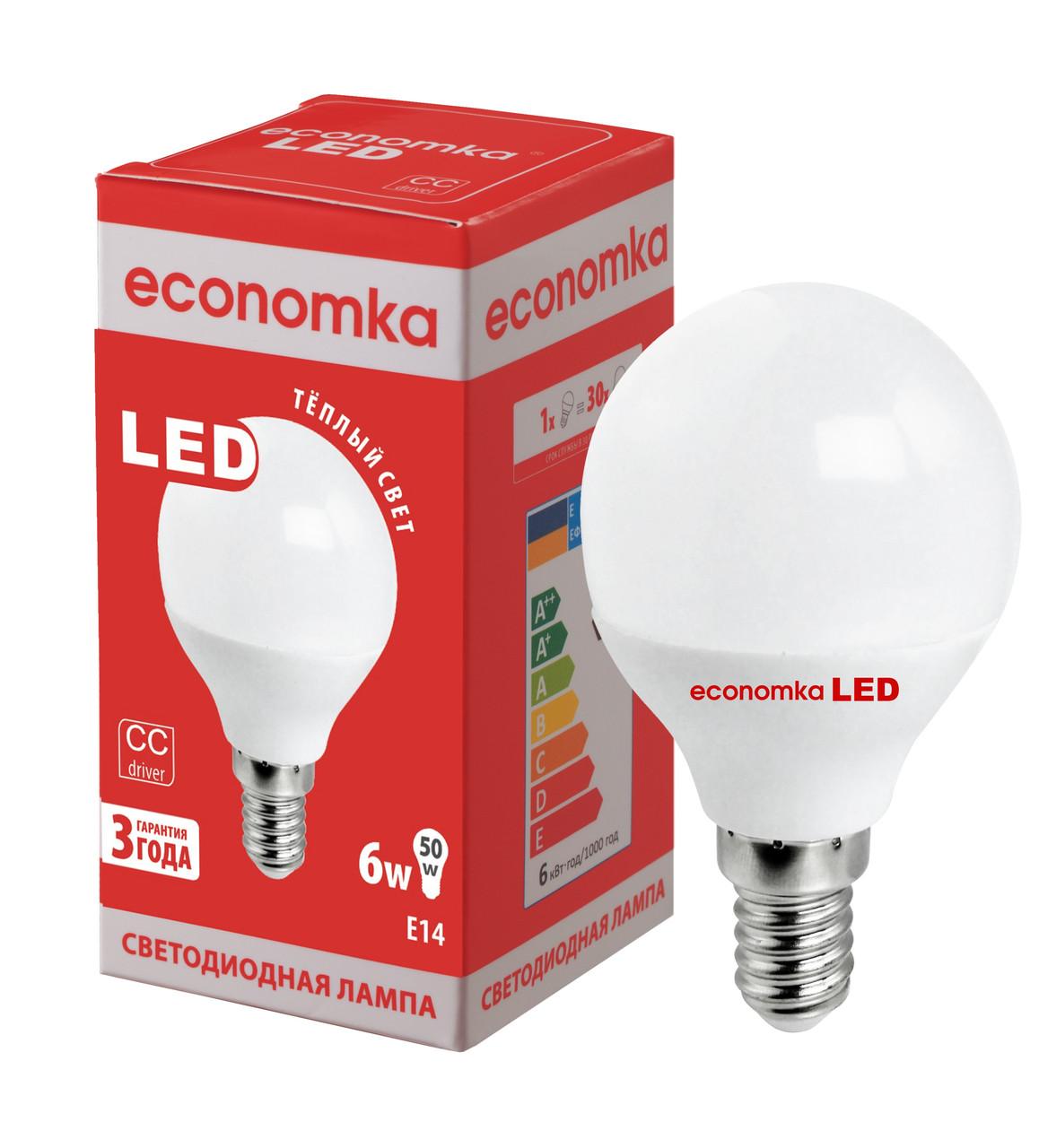 Светодиодная лампа Economka LED G45 6W E14-2800К