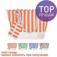 Сумка пляжная 44х30 см / аксессуары для отдыха