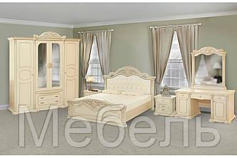 Спальня Марокко Вега