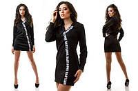 Короткое черное платье с воротником на косую Love