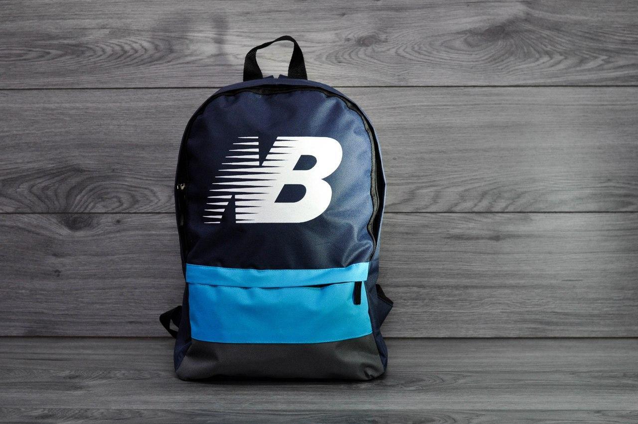 Повседневный рюкзак нью баланс, рюкзак в стиле New Balance - Segment-shop в  Киеве 540e2c1e649