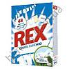 Стиральный порошок Rex автомат Горная свежесть 400г