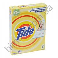 Стиральный порошок Tide Детский 450г Тайд