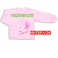 Распашонка для новорожденного р. 56 с царапками демисезонная ткань ИНТЕРЛОК 100% хлопок ТМ Алекс 3169 РозовыйА