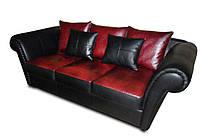 """Новый раскладной 3х местный кожаный диван """"BABYLONE"""" (Бабилоне). (243 см)"""