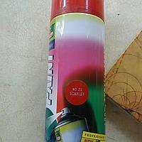Краска в аэрозоле 23 ( алый )