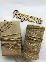 Джутовая верёвка, нить, канат, шнур для декора и упаковки