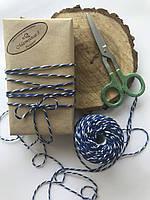 Цветная нить хлопок, верёвка, шпагат, декоративный шнур для упаковки, цвет синий с белым