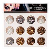 Набор декора брокард Beauty Sky (белый, золото, серебро)  12 цветов