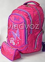 Школьный рюкзак для девочки с пеналом Butterfly бабочка малиновый