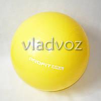 Мяч для фитнеса шар фитбол гимнастический для гимнастики беременных грудничков 55 см 700 г желтый