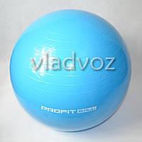 Мяч для фитнеса шар фитбол гимнастический для гимнастики беременных грудничков 75 см 1100 г голубой