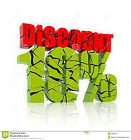 АКЦИЯ !!! ВСЕГО СЕМЬ ДНЕЙ !!! СКИДКА 10% НА УКРАШЕНИЯ С АГАТОМ !!!