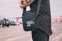 Сумка через плечо PUNCH - Stash, Twenty One
