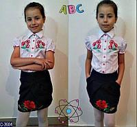 Блузка для девочки школьная белая короткий рукав с вышивкой