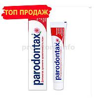 Лечебная зубная паста Parodontax Classic 50мл. (от парадантоза)