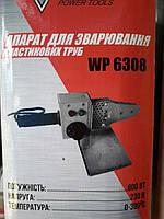 Апарат для зварювання пластікових труб Форте.