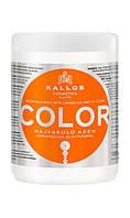 Kallos COLOR крем-маска з льняним маслом і уф-фільтром, 1000 мл