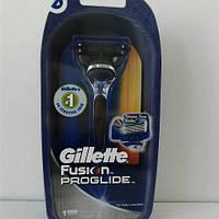 Станок для бритья мужской Gillette Fusion Proglide (Жиллет станок + 1 картридж )