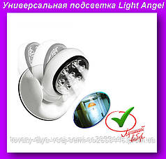 Универсальная подсветка Light Angel,Сенсорный светильник на батарейках