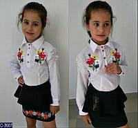Блузка для девочки школьная белая нарядная длинный рукав с вышивкой