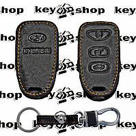 Чехол (кожаный) для смарт ключа Hyundai (Хундай) 3 кнопки