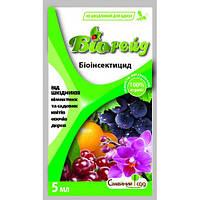 Биорейд (5 мл) - биоинсектицид для уничтожения вредителей и клещей на цветах, в саду и огороде