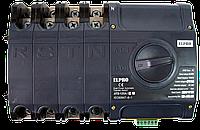 4PRO ATS-125A, 230/380V 50-60Hz Устройство автоматического ввода резервного электрооснабжения