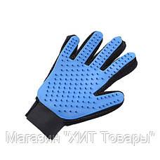 Перчатка для чистки животных,Перчатка для вычесывания шерсти животных True Touch!Акция, фото 3